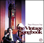 「The Vintage Songbook」(2001年 Verve/Universal UCCJ-2005)